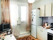 Квартиры,  Москва Красногвардейская, цена 35 000 рублей/мес., Фото