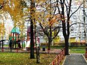 Квартиры,  Москва Юго-Западная, цена 5 290 000 рублей, Фото