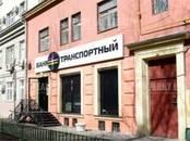 Здания и комплексы,  Москва Парк культуры, цена 70 000 032 рублей, Фото