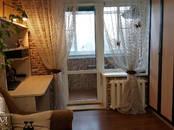 Квартиры,  Московская область Подольск, цена 3 300 000 рублей, Фото