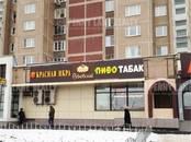 Здания и комплексы,  Москва Другое, цена 1 100 000 рублей/мес., Фото