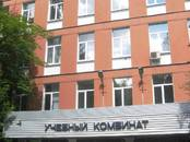 Здания и комплексы,  Москва Калужская, цена 745 000 000 рублей, Фото