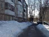 Квартиры,  Республика Башкортостан Уфа, цена 4 200 000 рублей, Фото