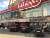 Здания и комплексы,  Москва Другое, цена 474 500 000 рублей, Фото