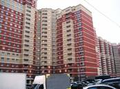 Квартиры,  Московская область Ивантеевка, цена 2 975 000 рублей, Фото
