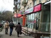 Здания и комплексы,  Москва Багратионовская, цена 66 339 952 рублей, Фото