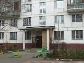 Квартиры,  Москва Бульвар Дмитрия Донского, цена 4 350 000 рублей, Фото