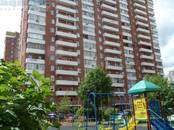 Квартиры,  Москва Университет, цена 32 999 988 рублей, Фото