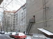 Офисы,  Москва Автозаводская, цена 95 000 рублей/мес., Фото