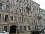 Квартиры,  Санкт-Петербург Технологический ин-т, цена 4 550 000 рублей, Фото