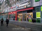 Здания и комплексы,  Москва Беляево, цена 272 703 375 рублей, Фото