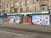 Здания и комплексы,  Москва Другое, цена 59 936 830 рублей, Фото