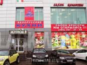 Здания и комплексы,  Москва Беляево, цена 291 999 585 рублей, Фото