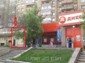 Здания и комплексы,  Москва Белорусская, цена 63 000 045 рублей, Фото