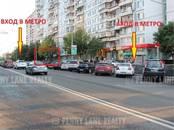 Здания и комплексы,  Москва Крылатское, цена 165 750 000 рублей, Фото