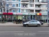 Здания и комплексы,  Москва Крылатское, цена 79 741 000 рублей, Фото