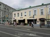 Здания и комплексы,  Москва Чистые пруды, цена 221 644 932 рублей, Фото