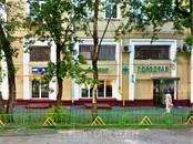 Здания и комплексы,  Москва Кунцевская, цена 52 000 000 рублей, Фото
