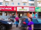 Здания и комплексы,  Москва Кузьминки, цена 140 000 040 рублей, Фото