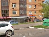 Здания и комплексы,  Москва Беляево, цена 250 000 рублей/мес., Фото