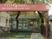 Здания и комплексы,  Москва Киевская, цена 43 688 500 рублей, Фото