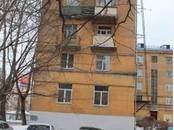 Квартиры,  Московская область Ивантеевка, цена 1 100 000 рублей, Фото