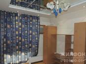 Квартиры,  Новосибирская область Новосибирск, цена 1 095 000 рублей, Фото
