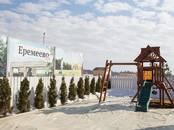 Земля и участки,  Московская область Истринский район, цена 979 220 рублей, Фото