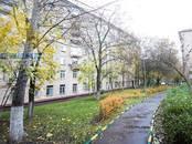 Квартиры,  Москва Университет, цена 13 300 000 рублей, Фото