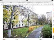 Квартиры,  Москва Университет, цена 14 300 000 рублей, Фото