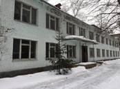 Офисы,  Москва Щелковская, цена 373 543 950 рублей, Фото