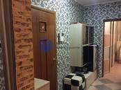 Квартиры,  Москва Достоевская, цена 11 900 000 рублей, Фото