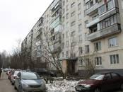 Квартиры,  Москва Троицк, цена 4 600 000 рублей, Фото