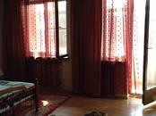 Квартиры,  Краснодарский край Краснодар, цена 7 900 000 рублей, Фото