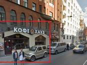 Другое,  Санкт-Петербург Чкаловская, цена 320 000 рублей/мес., Фото