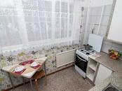 Квартиры,  Санкт-Петербург Пионерская, цена 2 250 рублей/день, Фото