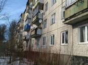 Квартиры,  Ленинградская область Гатчинский район, цена 2 100 000 рублей, Фото