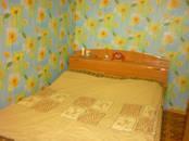 Квартиры,  Санкт-Петербург Проспект ветеранов, цена 4 550 000 рублей, Фото