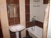 Квартиры,  Краснодарский край Краснодар, цена 2 330 000 рублей, Фото