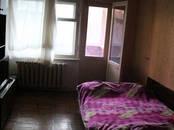 Квартиры,  Краснодарский край Краснодар, цена 3 320 000 рублей, Фото