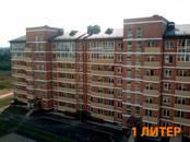 Квартиры,  Краснодарский край Краснодар, цена 1 269 000 рублей, Фото