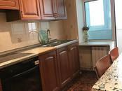 Квартиры,  Краснодарский край Краснодар, цена 5 350 000 рублей, Фото