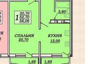 Квартиры,  Краснодарский край Краснодар, цена 2 060 000 рублей, Фото