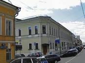 Здания и комплексы,  Москва Чистые пруды, цена 730 000 000 рублей, Фото