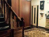 Дома, хозяйства,  Московская область Наро-Фоминский район, цена 6 000 000 рублей, Фото