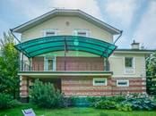 Дома, хозяйства,  Московская область Одинцовский район, цена 34 000 000 рублей, Фото