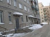 Квартиры,  Новосибирская область Новосибирск, цена 2 709 000 рублей, Фото