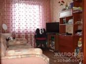 Квартиры,  Новосибирская область Новосибирск, цена 2 899 000 рублей, Фото