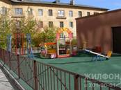 Квартиры,  Новосибирская область Новосибирск, цена 5 449 000 рублей, Фото