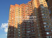 Квартиры,  Москва Аннино, цена 7 000 000 рублей, Фото